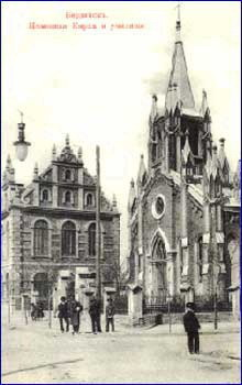 03lutheran_church_19_century_berdyansk